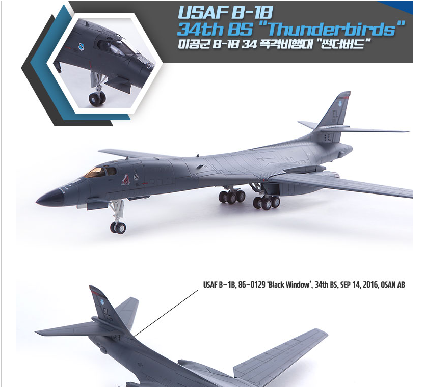Academy 1//144 USAF B-1B 34th BS Thunderbirds 12620 Plastic Model Kit/_rmga